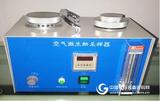 两级空气微生物采样器 空气细菌采样器