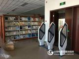 图书防盗设备 图书防盗安检仪