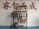 化工单元实验装置、实训、仿真、精馏、流体、