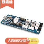 智能佳ROBOTIS迷你Arduino开源控制器CM-9.04 C型智能机器人配件