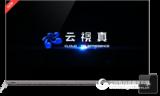 供应云视真YSZ 视频会议系统远程招聘、培训好选择