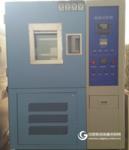 高低温试验箱 生产厂家 定制高低温箱