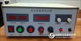 直流电压降试验机