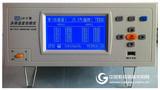 LH-8多路温度巡检仪 8通道温度记录仪 蓝河品牌