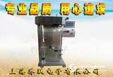 微型喷雾干燥器,喷雾干燥设备多少钱,小型喷雾干燥仪厂家