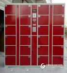 供應學校手機充電柜 滑雪場儲物柜 商超存包柜工廠直銷包送貨