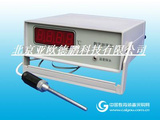 数字测温计/数字测温仪/台式测温仪 型号:DP13007