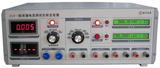 XLB-1型泄漏电流测试仪检定装置