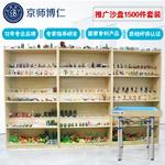 京师博仁心理1500件沙盘游戏沙具报价 咨询室心理沙盘套装厂家直销