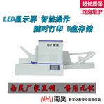学校考试专用光标阅读机 考试阅卷机 答题卡读卡机IE950D