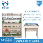 心理沙盘厂家学校心理咨询室设备心理玩具