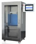SYDC-500型浸渍提拉镀膜机