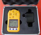 便携式多种气体检测仪 型号:HAD-YD3