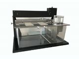 新型大小鼠睡眠剥夺仪/型号:JZ-II