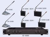 8100多功能手拉手數字會議系統