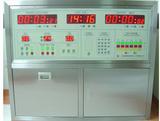 埋入式不锈钢情报服务柜(自亮式书写台)