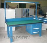 江苏工具柜箱、工作桌台、零件柜、效率柜