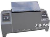 上海?#21046;?#20108;氧化硫试验箱送货上门