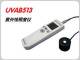 UVAB512紫外线照度仪/UVAB-512