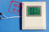 壁挂式电流型温湿度变送器,带温度、湿度显示功能(优势)