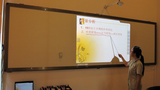 新式两用电子白板- 环保米黄哑光电子教学板