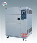 廈門冷熱沖擊試驗機;溫度沖擊試驗箱;溫度沖擊試驗機