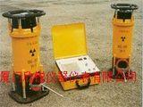 X射線探傷機XXHZ-2505/A
