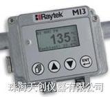 Raytek MI3在线测温仪