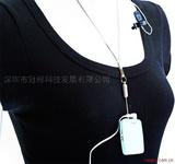 2.4G无线教学话筒