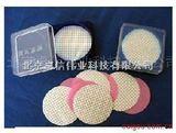 玻璃纤维膜(BF)微孔滤膜