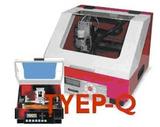 线路板雕刻机TYEP-Q