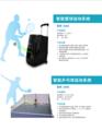 上点体育   S336  S899 智能壁球运动系统