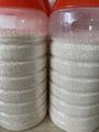 得安特新货供应啶嘧磺隆25%WDG 园林除草剂