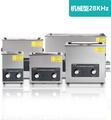 方需科技 单频机械超声波清洗机 XJ-NB系列脱气机 振荡器