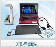 北京天艺时代科技有限责任公司
