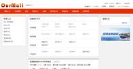 广州铂元信息科技有限公司