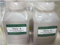 NSA-4土壤有效态成分分析参比标准物质-四川盆地紫色土