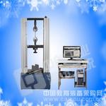厂家推荐焊接钢筋网拉力试验机,钢筋网抗拉强度测试仪