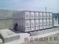 唐山玻璃钢水箱|丰南玻璃钢水箱_腾嘉水箱厂