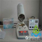 玉米水分测定仪 玉米水分速测仪 哪个品牌好