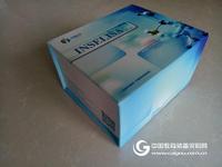 人胰岛素(INS)酶联免疫试剂盒(ELISA试剂盒)6.5折优惠中