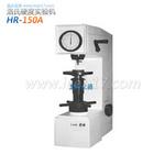 重庆HR150A洛氏硬度计表盘显示