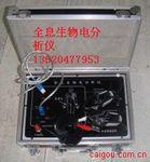 中医脉诊仪,肝胆胃肠检测仪,人体成分测试仪