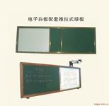 生产与电子白板配套使用的 带锁 磁性黑板 绿板