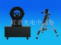 LED光源(灯具)光强分布测试系统、发光角测试仪