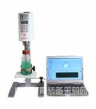 瑞士KINEMATICA -POLYTRON? PT 3100D 高剪切分散机/均质器(处理量:0.1-10000ml)
