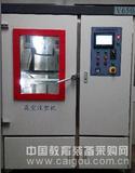 真空注型机 深圳市福普森科技有限公司