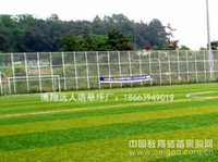 人造草皮足球场价格