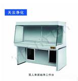 单人单面净化台实验室家具 净化室设计