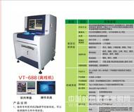 光学检测仪试用协议(aoi设备)